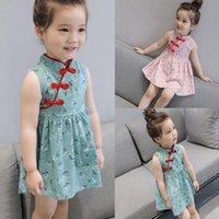 Mädchen Kleider Telotuny Kleinkind Kinder Baby Mädchen Sleeveless Floral Cheongsam Party Chinesische Stil Kleid Outfits Frühling Ches für 6m-5y