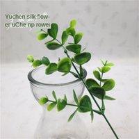 시뮬레이션 식물 벽 장식 플라스틱 꽃 7 포크 플러스 리 밀란 잔디 돈 리프 플라스틱 가짜 꽃 4x3v