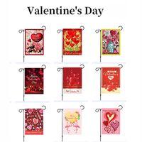 Kundenspezifische Valentinstag Gartenflagge 30 * 45 cm Polyester Rechteckige Urlaub Dekoration Flaggen Outdoor Flying Decor Logo Drucken VT1857