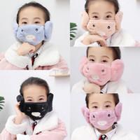 2 1 얼굴 마스크 귀 따뜻한 겨울 크리스마스 방진 냉간 어린이 보호 마스크 fy9229에 대한 귀마개 마스크를 따뜻하게 마스크