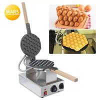 Хлебные производители Гонконг вафельщик электрический яичный яичный пузырь станка для выпечки железа Eggettes Pure Cake Baker Sandwich Maker1