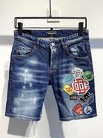 DSQ Jeans Jeans Jeans Mens Luxury DesignerJeans Skinny Skinny Rof Cool Guy Causal Hole Denim Fashion Brand Fit Jeans uomini lavati pantaloni 10170