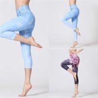 Ps5a Esportes Leggings Cintura Alta Esticada Alto Longo Yoga Pant Para Mulher Yoga Tummy Continuada Calças Mulheres Fitness Ginásio Mudança Movimentar Leggings