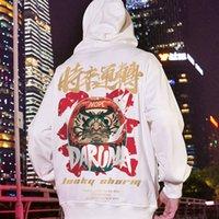 ZAZOMDE hombres sudaderas con capucha del estilo chino Lucky Impreso de Hip Hop con capucha Sudaderas Casual Streetwear hombres jersey suelto Hombre de gran tamaño 201020