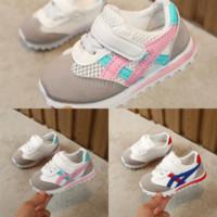 MWZ девушка спортивная обувь детский SOCR обувь мальчик малыш дети баскетбол обувь Wolf серый суперфлекс спортивные кроссовки для мальчика детские малыши