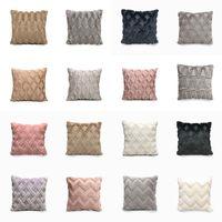 Peluş Yastık Katı Renk Kanepe Kucaklama Yastık Kılıfı Oturma Odası Süslemeleri Yastık Kapak Ev Süslemeleri Otel Dekorasyon XD24348