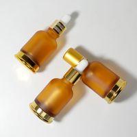 30ML العنبر زجاجة الزجاج زجاج زجاجة بالقطارة مات العين بالقطارة ماصة للزيوت العطرية الكيمياء مختبر المواد الكيميائية زجاجة قطرة