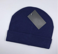 뉴 프랑스 패션 남성은 hatsNo을 디자이너. 남성과 여성 겨울 따뜻한 모자 유럽과 미국 스 165 개 대외 무역 털 모자 새로운 니트 모자