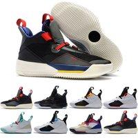 Herren-Basketball-Schuhe der XXXIII PF 33 Future of Flight hoher Qualität 33 Tech Pack 33s Schwarz Dunkelrauchgrau Sail Turnschuhe