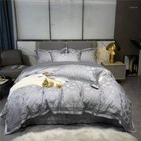 4 أجزاء الفاخرة جاكار حاف الغطاء مجموعة الملك الملكة الحجم 100s أعلى جودة القطن المصري الفراش البياضات مزدوجة أغطية سرير Grey1