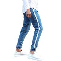 Jeans pour hommes décontractés 100% coton hommes Stripe Stripe Stripe Stripe Street Style Bonne offre en gros Tendance 2021