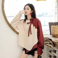 Ланмрем Осень Новый свитер Наборы женщин Свободные толстые ретро темперамент шить свитер с длинным рукавом 19B-A477 201017