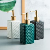 욕실 액세서리 세트 간단한 세라믹 욕실 손 소독제 샤워 젤 샴푸가 유화 프레스 병 위생