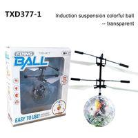 Flying Copter Ball Aircraft Hubschrauber-LED-Blinklicht-Licht-Spielzeug Induktion Elektrische Spielzeug Sensor Kinder Kinder Weihnachten mit Paket