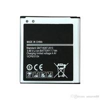 رخيصة 2020 G360 بطارية لسامسونج غالاكسي كور رئيس G360 G361F G361H G360H / F G3606 G3608 G3609