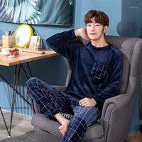 2021 Inverno manica lunga densa calda flanella pignama set per uomini corallo velluto sleepwear tattile pigiama lounge homewear home vestiti1