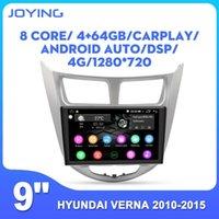 """자동차 DVD 플레이어 Android 8.1 헤드 유닛 ONE DIN 라디오 9 """"Autoradio STEREO 2GB / 4GB 지원 SWC / Reverse Camera for Hyhundai Verna 2010-2021"""