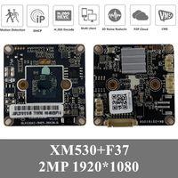 4PCS Модуль IP-камеры Доска XM530 + F37 с микрофоном Audio Interface 1080P 2MP 1920 * 1080 OnVif CMS XMEYE P2P Облако с радиатором1