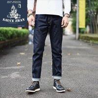 Saucezhan 310xx-HS мужская стройная пригонка Selvedge Raw Denim Indigo Men бесплатная доставка мужские узкие джинсы 201111