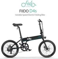 [الاتحاد الأوروبي مباشرة] FIIDO D4S 10.4Ah 36V 250W 20 بوصة قابلة للطي الدهون Ebike الدراجة دراجة 25KM / ساعة السرعة القصوى 80KM الأميال الدراجة الكهربائية