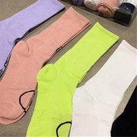 두 번 고전 편지 양말 상자 여성 패션 양말 스타킹 통기성 요가 운동 스타킹 힙합 스케이트 보드 양말