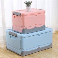 Складная хранения Sundries чехол Складные Sundries Book Box для хранения с крышкой для домашнего офиса автомобиля Dorm Room