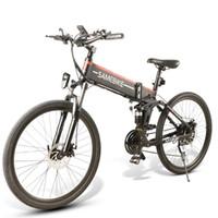 Samebike Lo26 pieghevole bicicletta elettrica per adulti 2 wwwheels biciclette elettriche da 26 pollici raggio bordo elettrico mountain bike