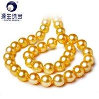Ys 7-7.5mm блестящий натуральный соленой японской акоя жемчужное цепи ожерелье 14k золотая застежка свадьба изысканные украшения