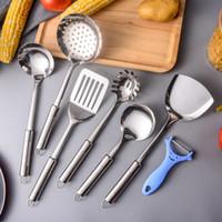 Ustensiles de cuisine en acier inoxydable ustensiles portables Spatula Outils de cuisine ménagers à sept pièces Cuisine de cuisine ustensiles de cuisine Outils de cuisson VTKY2271