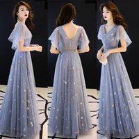 Sukienka do domu Haze Niebieskie Ruffles Sleeve Stars Cekiny Tulle Długi Prom Robe A-Line Elegancka Formalna Dress