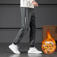 Kış Sıcak Peluş Pantolon Artı Kadife Pantolon erkek İpli Spor Pantolon Pantolon Erkekler Moda Tüm Maç Rahat
