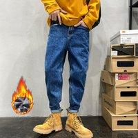 Denim Pantolon Mens Hip-hop Sonbahar Kış Artı Kadife Kalın Jeans Erkek Sıcak Moda Günlük Harem Jeans Erkekler Streetwear Gevşek