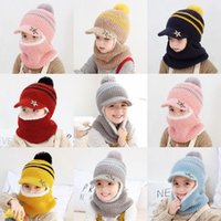 볼 아기의 겨울 킵 따뜻한 모자 목 2020 어린이 니트 모자 털실 모자 파티 모자 T9I00660 통합