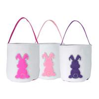 2020 пасхальный кролик корзина блеск блесток пасхальный день подарок мешок мультфильм заготовки кролика хвосты ведро для детских яичных конфет