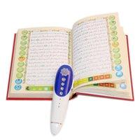 새로운 업그레이드 디지털 거룩한 말하기 펜 Quran 독서 펜 QM8220 디지털 꾸란 펜 리더