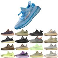 새로운 카니 예 웨스트 정적 야외 ABEZ Israfil 쇠 찌끼 사막 세이지 지구 테일 라이트 얼룩말 여자 남성 운동화 스니커즈 사이즈 13 신발