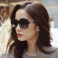 Женские поляризованные Xisha Очки Корейский Большой Рамка Круглая Лицо Солнцезащитные Очки против ультрафиолета Tide