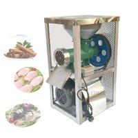Multifunktions Elektrische Hühnerfisch Fleisch Knochenschleifmaschine Zerkleinerungsmaschine Enten Rack Crusher Shredder für Schildkrötenfutter