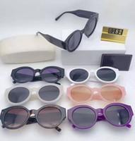 패션 선글라스 여름 해변 고글 선글라스 남자 여자 안경 uv400 6 색 좋은 품질