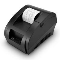 레스토랑과 슈퍼마켓 지원 현금 서랍 3 PC를 58mm 감열 식 영수증 프린터 프린터 시세 확인