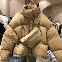 Женская Парчасская Корейская версия Dongdaemun Рюкзак Куртка Женская Короткая 2021 Зимняя Мода Утолщенная Теплый хлеб Одежда Трен