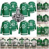 2020 Stanley Cup Finals Dallas Stars # 14 Jamie Benn 4 Miro Heiskanen 24 Roope Hintz 91 Seguin 47 Alexander Radulov Hockey su ghiaccio Jersey Stitch