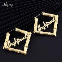Hiyong 70 ملليمتر 100 ملليمتر مربع الشكل مخصص اسم الأقراط الخيزران هوب أقراط المقاوم للصدأ الهيب هوب الخيزران القرط للنساء مجوهرات 1