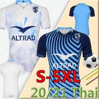 5XL Rugby 2020 2021 Montpellier HSC Tee Ulusal Takım Yeni Böylelikli Formalar Eve MAILLOT DE Ayak Gömlek Erkekler Büyük Boyutu Üniformaları