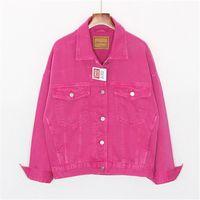 Damenjacken Helle Farben Frauen Casual Jeans Herbst Mode Solide Farbe Kurze Jeans Jacke Revers Langarm Mantel Streetwear1