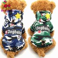 Dogbaby التمويه الكلب الملابس جميلة pet جرو الكلب هوديي الملابس معطف دافئ سترة الزي الكلب الملابس ازياء لدم