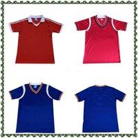 1980 1984 Retro Futbol Gömlek 80 84 Vintage Futbol Formaları Adam Utd Paul Ince Robson Hughes Camiseta