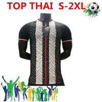 Frete grátis Vigas Versão Soccer Jersey Vardy # 9 Kane Esterling Camiseta Mens # 11 Vardy Lingard Rashford Player Uniforme de Futebol
