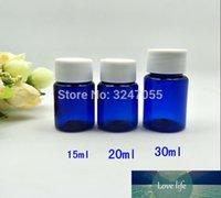 15ml20ml30ml PET البلاستيكية الزرقاء فارغة الطب ختم السائل زجاجة، محمولة طب السفر حبوب منع الحمل / اللوحي / كبسولة إعادة الملء حزمة