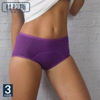 3 pcs Panties menstruais à prova de vazamento sexy undies incontinência respirável Multicolor mulher sanitária